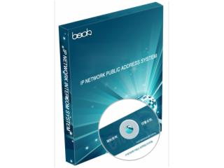 IP-8700R-IP系统 IP网络软件