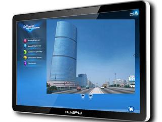 HP4600-G630-交互式液晶电子白板