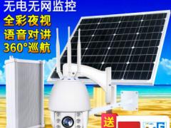 深圳 无线监控 无线网络 无电无网太阳能监控 安装