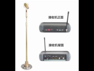UR-116-SYYP思音UR-116 无线摇摆麦复古麦带加重底吸盘话筒,KTV专用复古麦克风