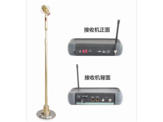 UR-116-SYYP思音UR-116 無線搖擺麥復古麥帶加重底吸盤話筒,KTV專用復古麥克風