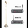 SYYP思音UR-116 無線搖擺麥復古麥帶加重底吸盤話筒,KTV專用復古麥克風-UR-116圖片