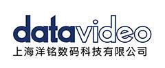 洋銘Datavideo