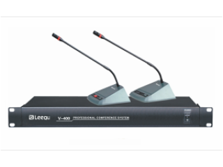 V400、V400C、V400D-討論型會議