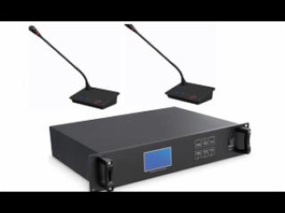 V500、V500C、V500D-讨论型会议