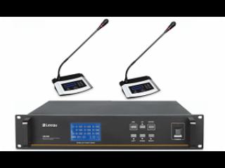 V800、V800C、V800D-數字多功能會議系統