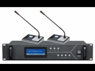 V650、V650C、V650D-無線會議系統