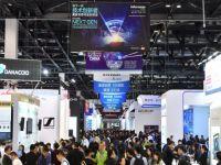 成都InfoComm China 2018网上预先登记启动