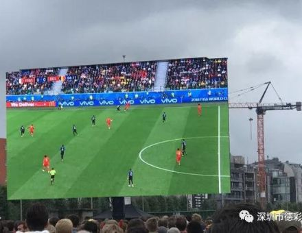 看世界杯,显示屏选对了吗?——DicolorM-480Pro户外黑灯产品,你值的拥有!