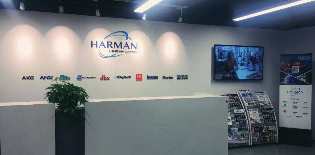 培训 | 哈曼专业娱乐(KTV) 系统全国代理商技术认证培训圆满收官!