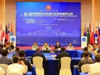 华平成功护航第二届东盟城市应急救援论坛