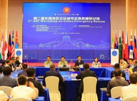 华平成功护航东盟城市应急救援论坛