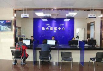 福田警方运用大数据打造智慧警务