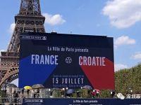世界杯  Dicolor占据塞纳河南岸C位