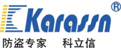 科立信Karassn