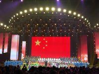 声扬演出联盟助阵中国合唱节开幕式