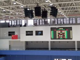 音王入驻衡东体育中心 蓄势待发为湖南省运会震撼发声