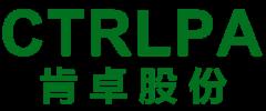 广州市声讯电子科技股份有限公司(肯卓)