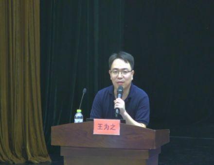"""中庆应邀参与央馆首期""""人工智能+教育""""培训活动"""