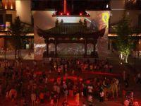 湖州长兴文化街 NEC打造全新科技文化娱乐综合体