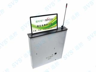 SV-LCD17Ts-話筒液晶屏一體式升降器