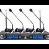 U段一拖四無線會議話筒-MU4400圖片