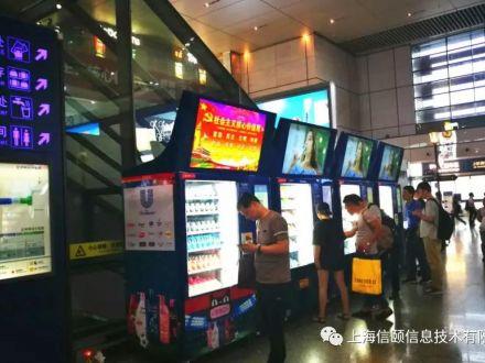 信颐大屏进驻中国高铁站,服务新零售