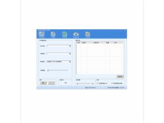 CTRL8600-網絡化遠程分控軟件V1.0