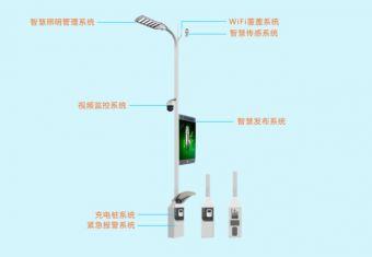 智慧路灯杆及LED灯杆屏系统方案