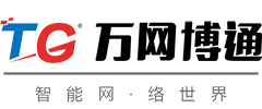 萬網博通TG