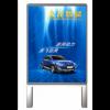 82寸立柱 LED户外广告机专业厂家-p3.846图片