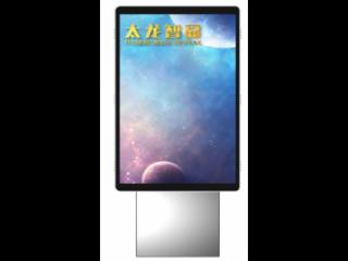 A111-85寸智慧街景LED户外高清智能广告机