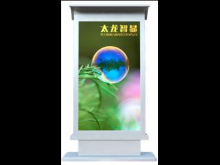 A113-88寸戶外智慧LED廣告機-站臺景區專用