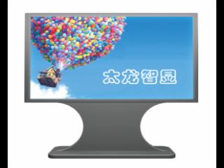 A115-P3.846全彩落地 智慧社区户外LED广告机