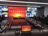 TEANMA天玛无纸化会议系统推动节约型政府建设