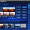 分布式综合管理平台Ipad版控制软件-TV-713IR图片