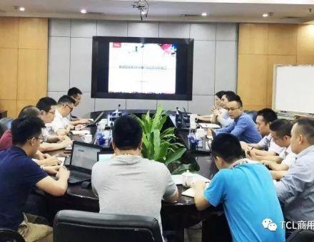 TCL电子王成总与新商用核心干部召开首次会议