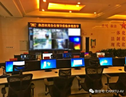 "CHARTU长图CVS4K指挥调度分布式系统助力中部战区某信息指控中心实现""天眼""布控"