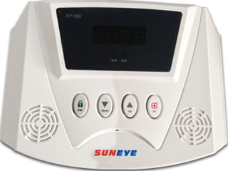 SY500-家用智能报警控制器