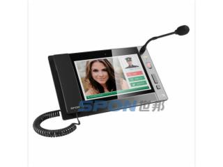 XC-9031V-IP網絡可視化控制臺