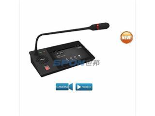 NAS-8532V-IP网络可视寻呼话筒