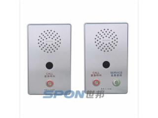 NCS-3096AV/BV-IP網絡高清可視對講終端