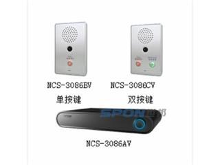 NCS-3086-分体式IP网络可视对讲 (银行ATM机专用)