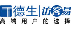 广州德生智盟贸易有限公司