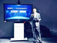 鸿合科技—AliOS合作签约 强强联合革新商用会议智能平台