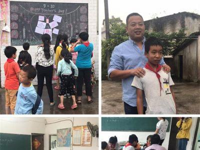 點贊:大寫的愛,迪東基金工會在行動!