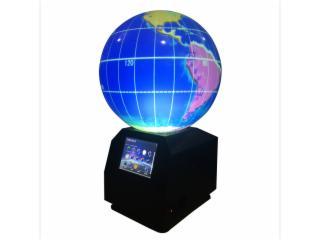 多媒体球幕投影演示(数字星球)