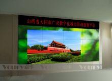 Voury卓华55寸液晶拼接屏点亮大同市广灵数字化城管指挥中心