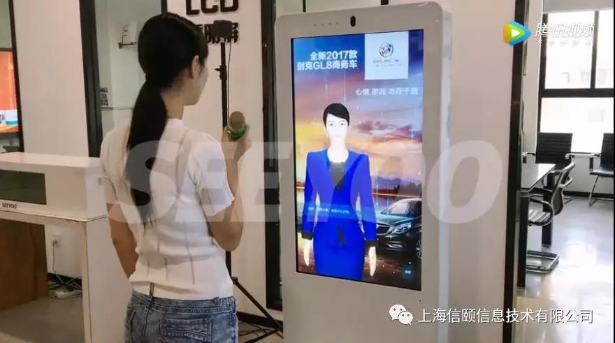 重磅!世界人工智能大会开幕,信颐发布两款AI广告机
