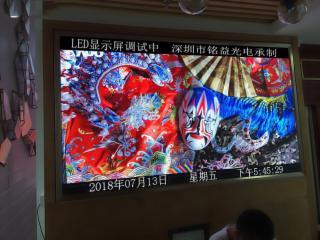 P3-16S-室内LED显示全彩屏
